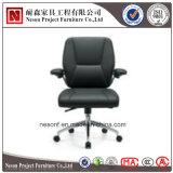 現代技術の革執行部の椅子(NS-064B)