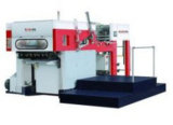 Zxy-920 Fully Automatic Creasing와 Die Cutting Machine