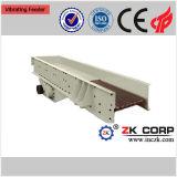 中国の競争の電磁石の振動送り装置の価格