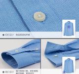 Camisa de alineada larga ocasional de Lysell de la manera de la funda de los hombres del OEM