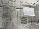2016 de pas ontwikkelde Schoenen en de Kleren desinfecteren Kabinet voor de Apparatuur van de Wasserij