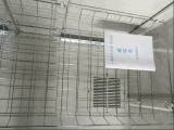 2016 sapatas recentemente desenvolvidas e a roupa desinfetam o gabinete para o equipamento de lavanderia