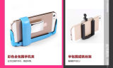 Conception Bluetooth Monopod sans fil D09 de vitesse de conception de brevet de bâton de Selfie ci-jointe par miroir