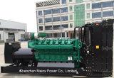 1000kw 1250kVA中国のブランドのYuchaiの産業ディーゼル発電機