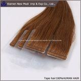 卸し売り8APUテープブラジルのバージンの毛/Remyの人間の毛髪の拡張