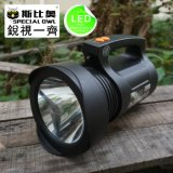FL-14120A, 2With3With5W, LED Flashlight/Torch, Rechargeable, Search, Portable Handheld, hohe Leistung, Explosionproof Search, CREE/Emergency Flashlight Light/Lamp