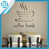 비닐 노란 배경 벽 스티커 커피 및 커피 잔