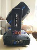 Faisceau mobile de la tête 15r 330W Sharpy de faisceau de Sharpy pour la lumière d'étape du DJ
