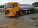 serbatoio di combustibile Truck di 25000L Carbon Steel per Light Diesel Oil Delivery (EQ5250GJYT)