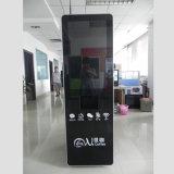 Торговые автоматы кофеего управления горячего сбывания толковейшие