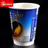 10oz 12oz White Double Layer Coffee Cups