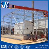 Estructura de acero del edificio de acero comercial de la alta calidad (JHX-1)