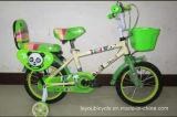 درّاجة زاويّة لأنّ جدي لأنّ حالة لهو ([ل-ك-029])