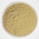 Glucano beta de la avena antibacteriana para la alergia de la piel