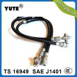 Yute 1/8 Zoll-hydraulische Bremsen-Schlauch-Baugruppe SAE J1401