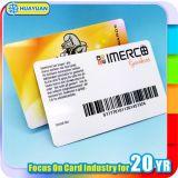 前刷りされたプラスチックCR80 EAN13バーコードVIPの忠誠のカード