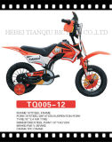Ce Approve Two Wheel Electric Mini Motorcycles для Children, Kids Motorcycles