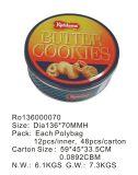 Круглая коробка еды и олова печений с конкурентоспособной ценой