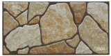 Porcellana Brown Natural Granite Stone Mosaic Exterior Wall Tile (200X400mm)