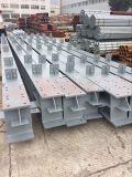 前設計された工場鉄骨フレームの製造の低価格の最もよい品質Hの形の鋼鉄の梁