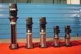 Pompe à plusieurs étages verticale de Non-Individu-Aspiration d'acier inoxydable