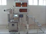 자동적인 나일론 삼각형 티백 포장기 (XY-60EK)