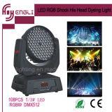 3W*108 LED 단계 이동하는 맨 위 점화 (HL-006YS)
