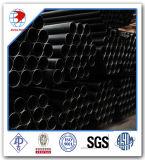 低温サービスのためのASTM333 Gr1の継ぎ目が無い鋼管