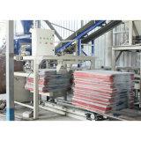 機械を作るQt4-20空のコンクリートブロック