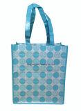 Хозяйственная сумка Nonwoven PP изготовленный на заказ промотирования глянцеватая прокатанная