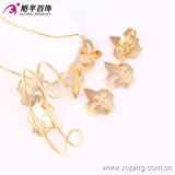 Environmental Copper에 있는 형식 Recently Selling Multicolor Natural Jewelry Set