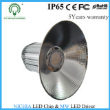 ODM Factory Wholesale 150W Best LED High Bay Light dell'OEM