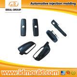 中国の自動バックミラープラスチック型