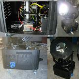 2-5kwはキセノンランプの空のローズライトを防水する