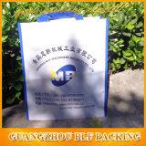 Fabricantes de produtos não tecidos China (BLF-NW225)