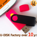 Ручка 4/8/16/32/64/128GB USB горячих подарков цветастая OTG промотирования мобильного телефона (YT-1201-02L)