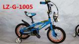 Оптовый велосипед детей с дешевым ценой и хорошим качеством