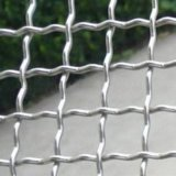 Telas Onduladas/Stainless Steel Wire Mesh (China-Fabrik)