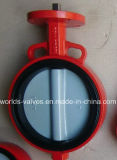 Gummizwischenlage-Drosselventil mit Cer ISO Wras genehmigte (CBF02-TA04)