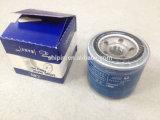 26300-35503 el mejor filtro de petróleo de las piezas de automóvil de repuesto genuinas para Hyundai