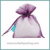 カスタマイズされた小さいオーガンザの宝石類袋のギフトのオーガンザ袋のオーガンザの袋
