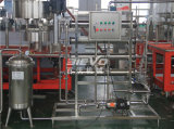 ROシステム飲料水の浄化ライン