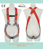 세륨을%s 가진 3D Ring Safety Harness