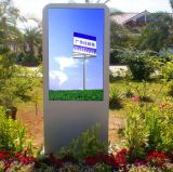 65inch дисплей с плоским экраном LCD Signage цифров индикации видео-плейер напольный рекламировать цифров напольный