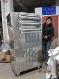 Machine de yaourt surgelé de machine de crême glacée de doux d'acier inoxydable
