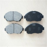 Semi-Metallic пусковая площадка тормоза, пусковая площадка заднего тормоза диска Китая для изготовлений Ford Dg1z-2200-C