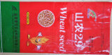 Аграрный мешок еды сплетенный PP для мозоли, семени пшеницы, сои