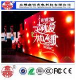 FREIER RAUM SMD der hohen Definition-P2.5 Superfarbenreiche LED-Bildschirmanzeige-Innenbaugruppe