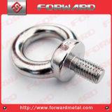 ステンレス鋼の持ち上がるアイボルトDIN580の低下はステンレス鋼のアイボルトを造った
