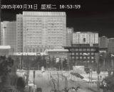長距離PTZ赤外線画像のカメラShr-Tir185r